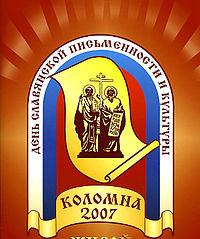 200px-Kolomna_KiM