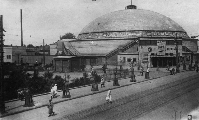 цирк 1936