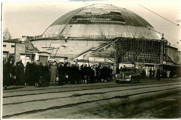 цирк 1949