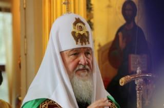 патриарх вручил
